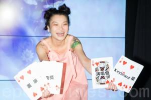 大陆歌手苏运莹(苏苏)4月28日在台北出席媒体见面会。(陈柏州/大纪元)