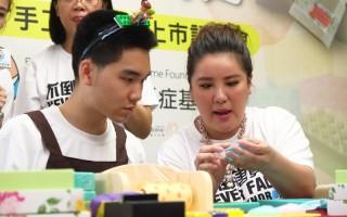 藝人小禎(胡盈禎)(右)28日出席唐氏基金會手工皂上市記者會。(中央社)