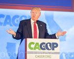 4月29日,加州共和党大会在旧金山机场附近的凯悦酒店举行,总统参选人川普在大会上做演讲,争取更多的党内支持。(马有志/大纪元)