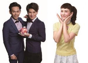 魏如昀(右)和来自大马的男团FS(Fuying&Sam)为超商代言销售活动。(统一超商提供/大纪元合成)