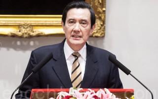 馬英九卸任後首次出訪 應邀香港演講
