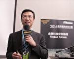 "BSI英国标准协会台湾分公司总经理蒲树盛在金融科技安全论坛上,以《谁偷走了乳酪》的故事,强调""如果你不改变自己,你就会被淘汰""。(iThome提供)"