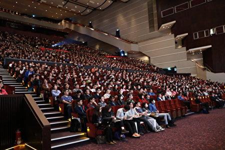 2016台湾资讯安全大会。(iThome提供)