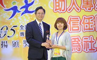 行政院长张善政颁奖给社工,感谢社工提供各项协助。(行政院提供)