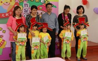 阅读小状元接受江聪渊市长(中)颁奖。(曾汉东/大纪元)