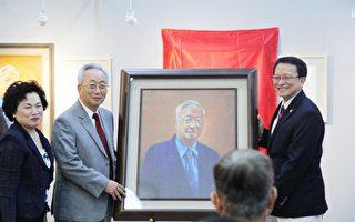 歷任校長肖像畫展,現任校長張懋中親自為畫展揭幕,與畫中人郭南宏校長站在一起,形成了有趣又有意義的畫面。(賴月貴/大紀元)