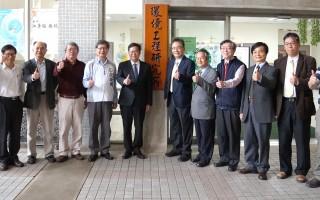 中大環工所獲贈ICP環境檢測儀器(桃市府/提供)
