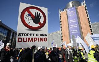 经济合作与发展组织(OECD)18日在比利时举办钢铁高峰会议,意外爆出台湾代表团遭打压的事件。图为今年2月,来自17国的五千多名工人,在布鲁塞尔街头示威,抗议中国钢铁倾销欧洲。(AFP)