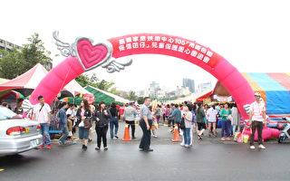 嘉義家扶中心舉辦兒童保護愛心園遊會