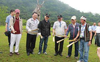 林全执行长参访绿博  农民代表齐聚尝谈农产