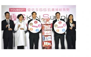 杏輝醫藥集團跨足開架式保養品市場,由總經理白友烺(中)主持。(杏輝醫藥提供)