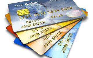 使用多张信用卡可以帮助你最大限度地获得奖励,以及保持良好信用记录,但前提是你使用信用卡必须很负责任。(Fotolia)