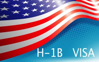 新財年H-1B申請額滿 美移民局不再受理