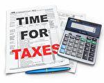 T今年报税截止日4月18日就在眼前了,还未报税的人,要好好利用最后的周末,准备报税文件。(Fotolia)