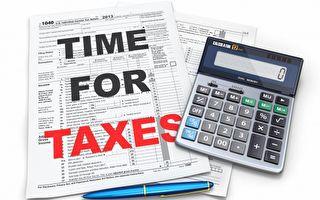 今年美國報稅 要趕早遞交的四個理由