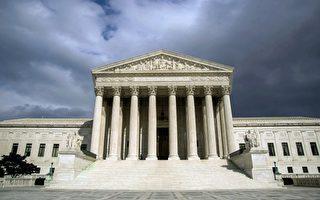 奥巴马移民行政令引争议 最高法院下周听证