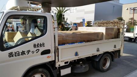 来自香川县的救灾物资。(萧桦/大纪元)