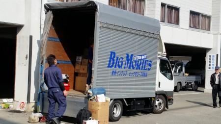 来自日本冈山的救援物资。(萧桦/大纪元)