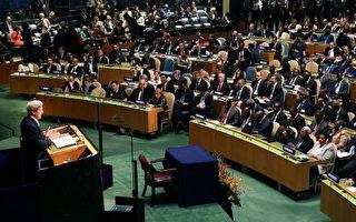 2016年4月22日世界地球日,在纽约,联合国签署巴黎气候变化协议仪式现场。(Spencer Platt/Getty Images)