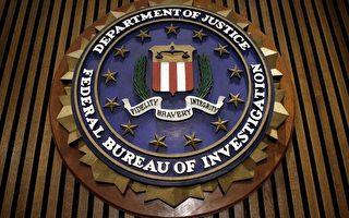 一個來自俄亥俄州的司機故意撞向FBI的安全門。(Chip Somodevilla/Getty Images)