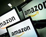 為了迎戰亞馬遜,美國許多零售商也在12日當天推出特價優惠,消費者可以趁機選購。(LEON NEAL/AFP/Getty Images)