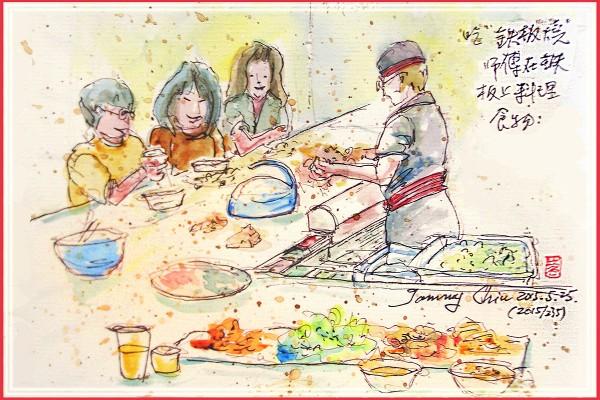 淡彩速寫:鐵板燒店內(圖片來源:作者 邱榮蓉 提供)