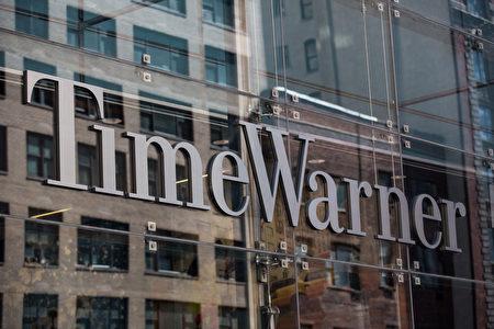 2000年美国在线(AOL)以1,816亿美元买下时代华纳(Time Warner),完成了史上最大宗的交易。 (Andrew Burton/Getty Images)