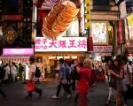 大阪商业区道顿堀。(GettyImages)