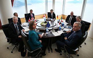 4月10日日本廣島舉行G7外長會議。(Anadolu Agency/Getty Images)