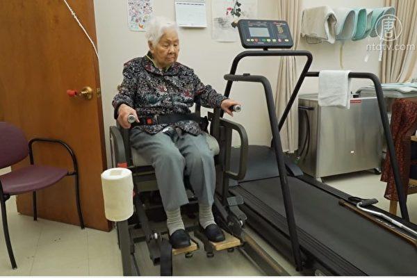 【健康1+1】(第2季44)年老骨質疏鬆(新唐人截圖)