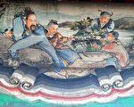 頤和園長廊繪畫中的周茂叔愛蓮圖畫(公有領域)