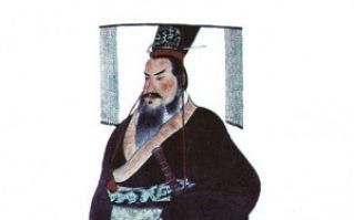 秦始皇画像(公有领域)
