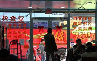 赌场巴士堵门挡生意 布碌仑华人餐馆警局投诉