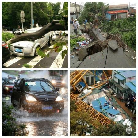 4月13日,广东遭遇强降雨天气,给民众造成经济损失。(网络图片)