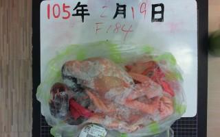 北市抽驗禽肉 一件抗生素超標9.3倍