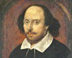 莎士比亚肖像画(英国国家画廊收藏,公领域。图为部分撷图)
