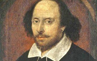 发现莎士比亚的智慧 名句中示人生真谛
