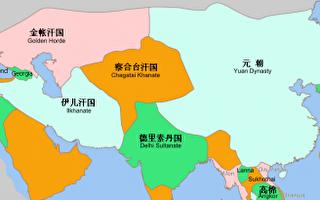 1335年的元朝及蒙古四大汗国地理位置(公有领域)