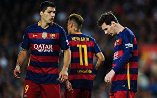 最近三轮西甲联赛,巴萨无一获胜,积分榜上的优势也化为了泡影 。(David Ramos/Getty Images)