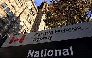 报税表中出现不同寻常的重大变动,或居住在某一社区,都会增加被CRA审计的可能性。(加通社)
