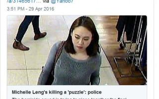 澳洲警方4月29日證實失蹤多日的中國女留學生冷夢梅遇害。(twitter截圖)