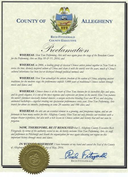 宾州阿勒格尼郡(Allegheny County)行政长官理查.菲茨杰拉德(Rich Fitzgerald)向神韵艺术团发来褒奖信。