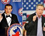 周日(4月24日),科鲁兹(Ted Cruz)与卡西奇(John Kasich)宣布联手,进行最后一搏,力阻川普赢得提名。(Getty Images/大纪元合成)