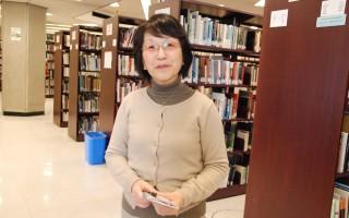 日本女作家松崗環女士。(伊鈴/大紀元)