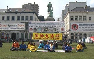 27日上午,法轮功学员在中共大使馆前举行活动,学员们用喇叭向使馆播放4.25上访真相的录音。(新唐人)