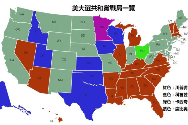 美大选共和党战局一览图(大纪元制图)