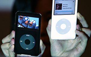 大陆的苹果iTunes电影和iBook商店在仅仅开业半年之后就被中共当局取消。这可能预示著,苹果跟中共政府的良好关系将遭遇变数。(SAMANTHA SIN/AFP/Getty Images)