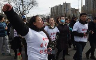 2016年2月,e租宝投资者在北京抗议。(GREG BAKER/AFP/Getty Images)