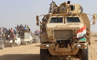 美國駐伊拉克軍事基地的格斯坦少將2016年4月26日表示,為了加速贏得對付伊斯蘭國的戰鬥,美國國防部已啟動對伊斯蘭國的進一步網路攻擊行動。本圖為伊拉克安全部隊收復被伊斯蘭國占領的馬拉迪西北地區後,協助當地區民撤離到安全地區。(MOADH AL-DULAIMI/AFP/Getty Images)