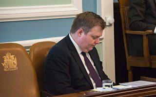 【快讯】巴拿马密件风波 冰岛总理被迫辞职